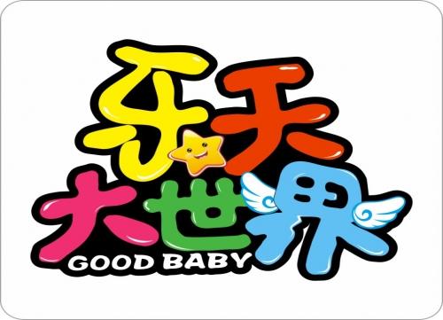 合作logo