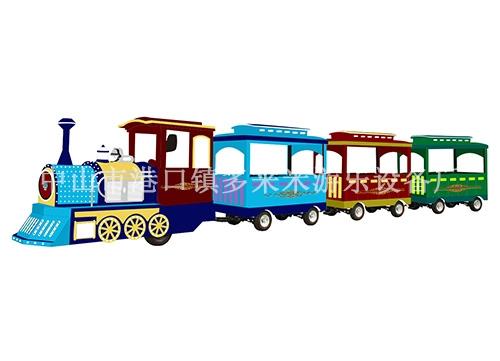无轨小火车